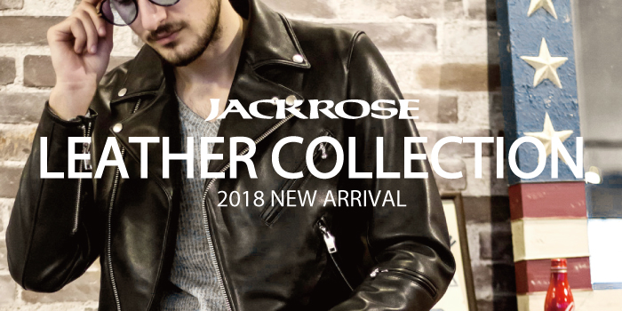 LEATHER COLLECTION 2018 NEW ARRIVAL